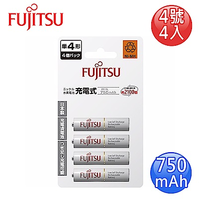 FUJITSU富士通 AAA4號低自放750mAh充電電池(4號4入)