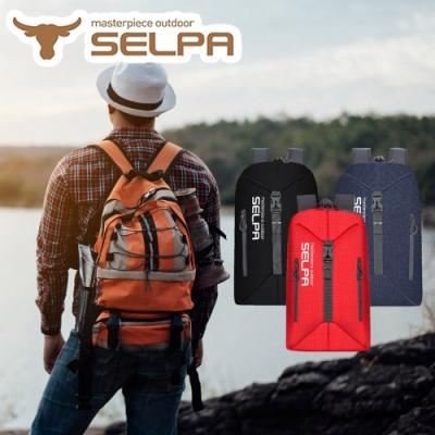 韓國SELPA  Deformed backpack 23L 翻轉背包(四色任選)