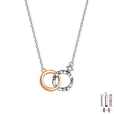 K OR蔻兒 姐的Style鑽石/鉑金項鍊