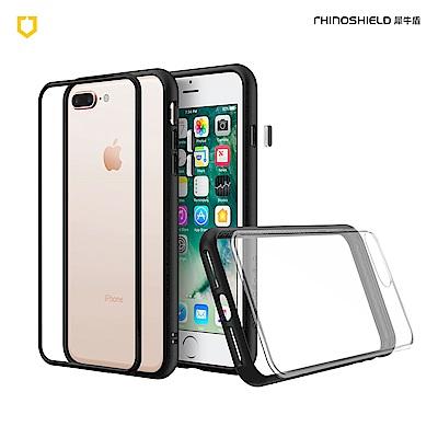 犀牛盾-iPhone-8Plus-7Plus-Mo