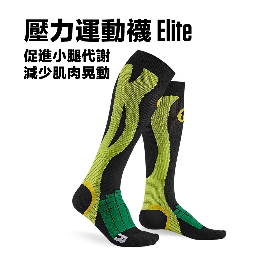 Titan太肯 壓力運動襪 Elite_黑/綠