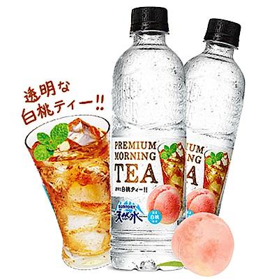 Suntory三多利 天然水 透明水蜜桃紅茶(550mlx24入)