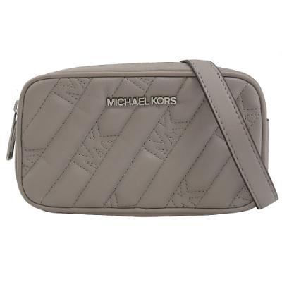 MICHAEL KORS Rose 壓印LOGO斜紋車線腰包/胸口包(珍珠灰)