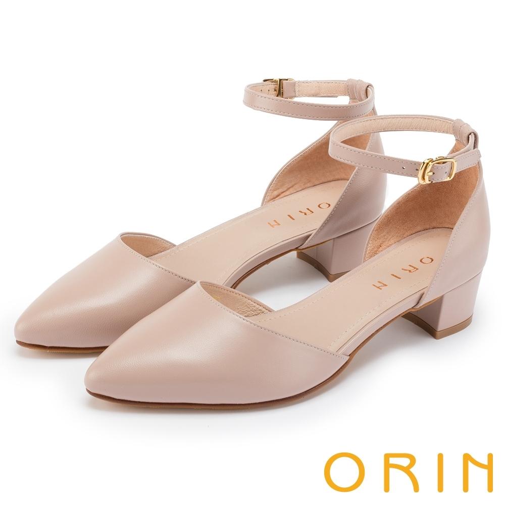 ORIN 時尚名媛 素面繫踝金屬釦帶尖頭粗跟鞋-粉裸