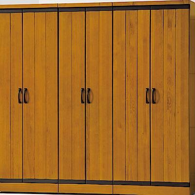 AS-華特實木2尺拉門衣櫃-60x59x196cm