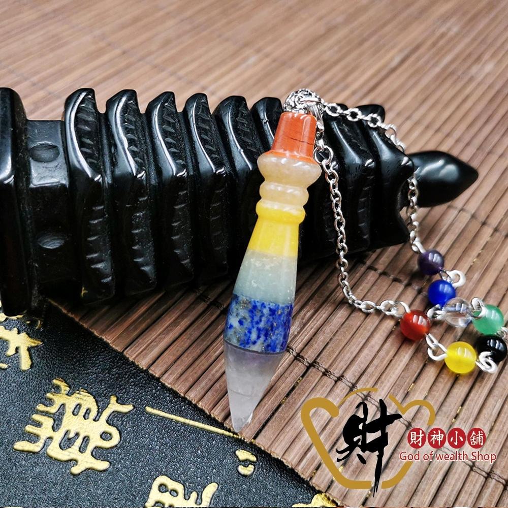 財神小舖 能量脈輪 文昌筆吊墜鏈-七彩水晶 (含開光) BI-100