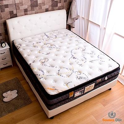 思夢樂-天絲C正三線雙人特大7尺獨立筒床墊