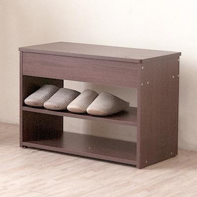 《HOPMA》DIY巧收掀蓋式穿鞋椅-寬60.<b>2</b> x深30.<b>2</b> x高42.2cm