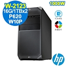 HP Z4 G4 Tower W-2123/16G/1TBx2/P620/W10P