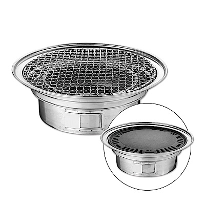點秋香 明洞燒烤爐-不鏽鋼款 烤肉架