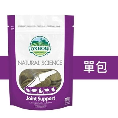 美國OXBOW - 小動物營養品御守寶系列-維骨寶-單包入