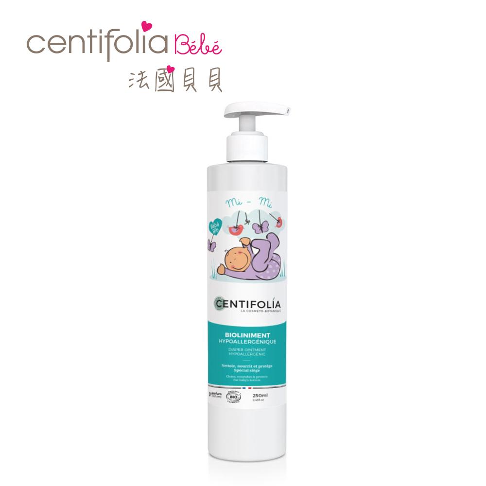 法國貝貝Centifolia Bebe 嬰幼兒肌膚修護霜 250ml
