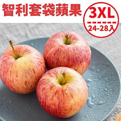 甜露露 頂級套袋智利蘋果3XL 24-28入原裝箱(10kg)