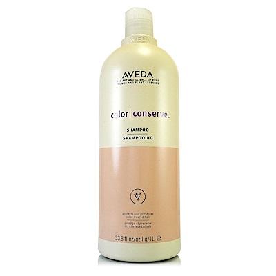 [時時樂限定]AVEDA 護色洗髮精1000ml(附專用壓頭/公司貨)贈專櫃試用包(隨機)