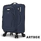 【ARTBOX】都會尚旅 18吋超輕量商務行李箱 (藍色)