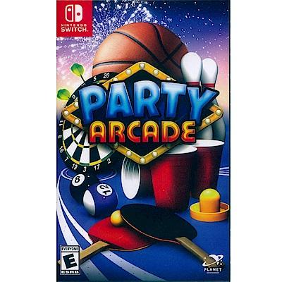 街機派對 Party Arcade - NS Switch 英文美版
