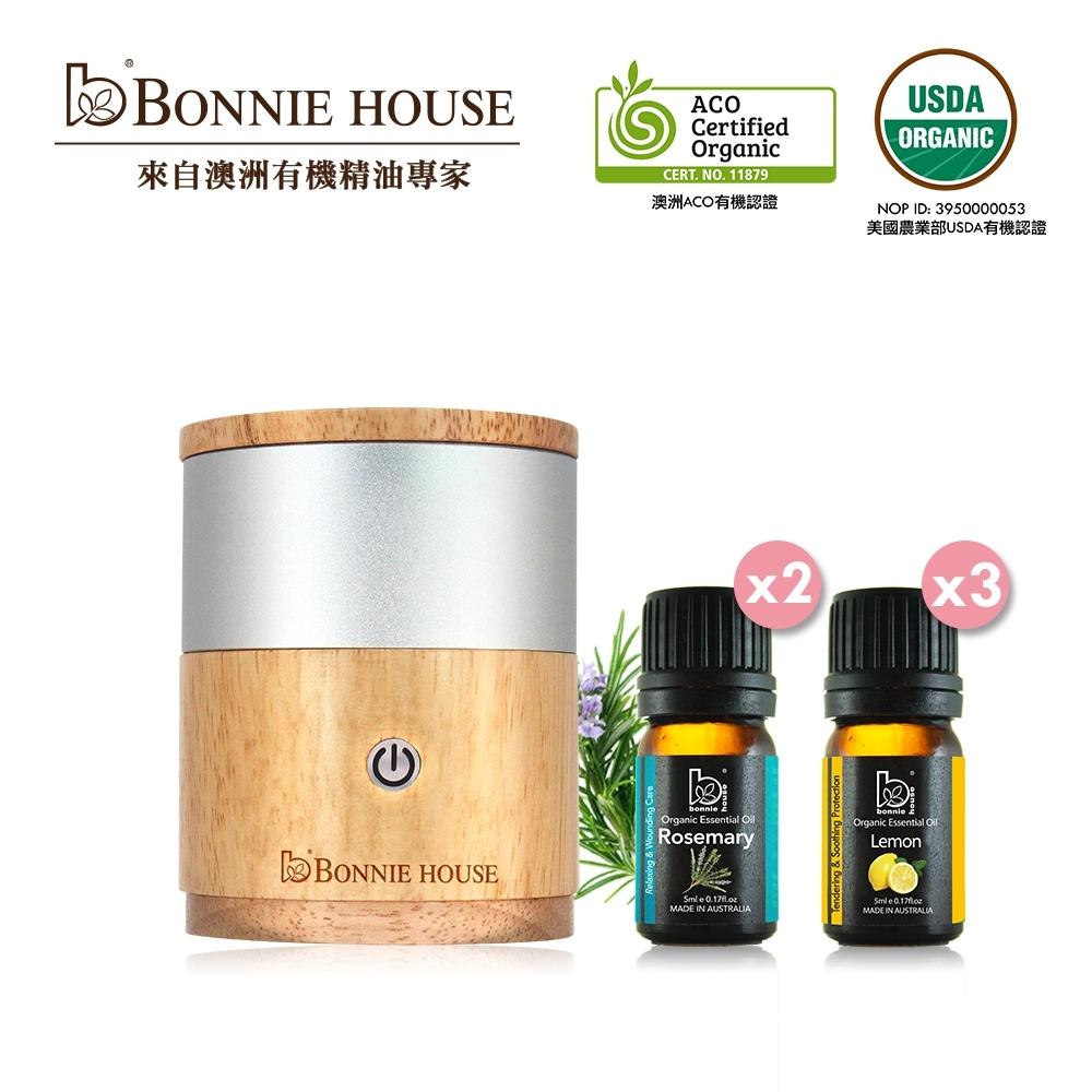 Bonnie House迷迭香精油5ml*2+檸檬精油5ml*3+森林淨氧隨身賞香儀