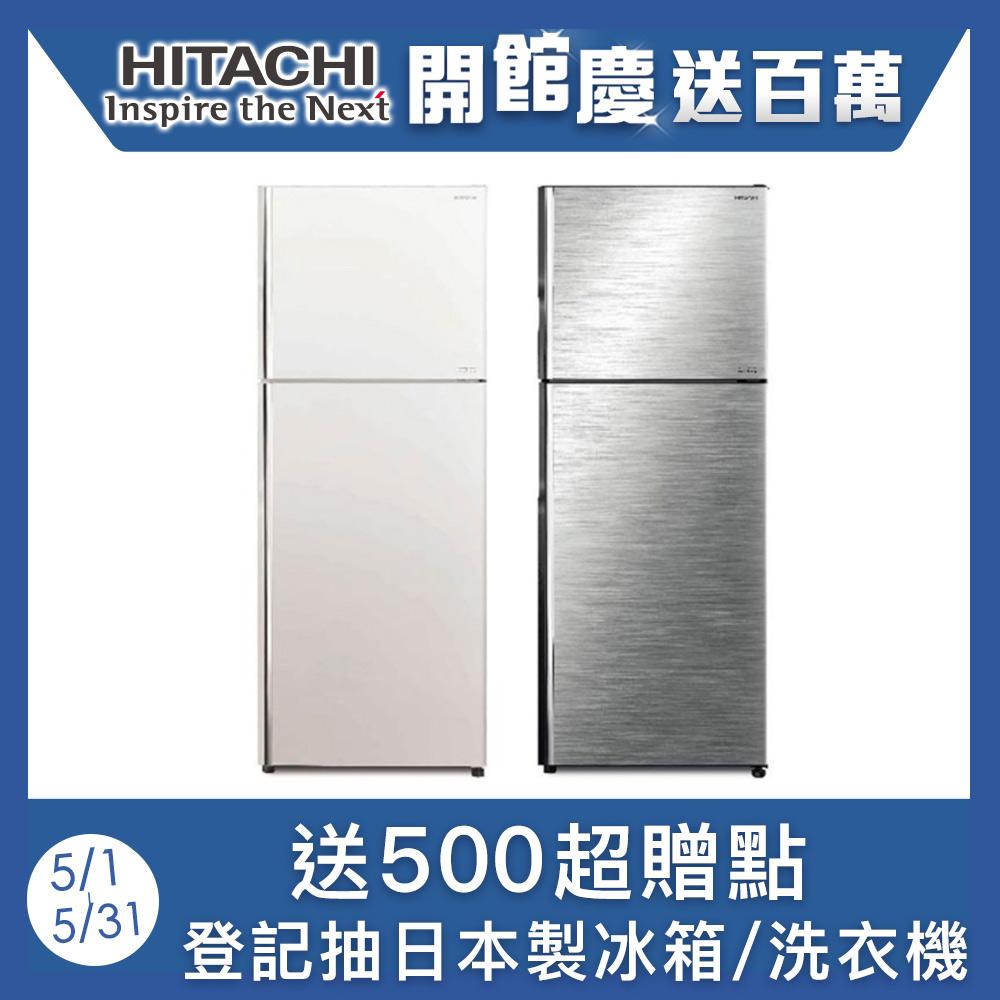 [無卡分期-12期]HITACHI日立 443L 1級變頻2門電冰箱 RV449
