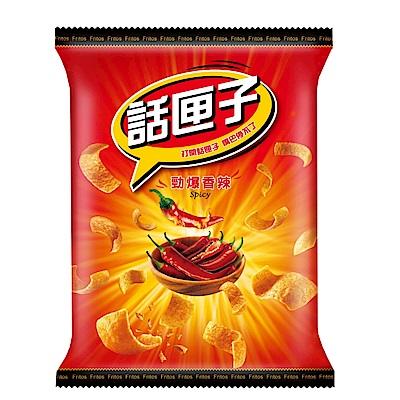 話匣子- 勁爆香辣(65g)