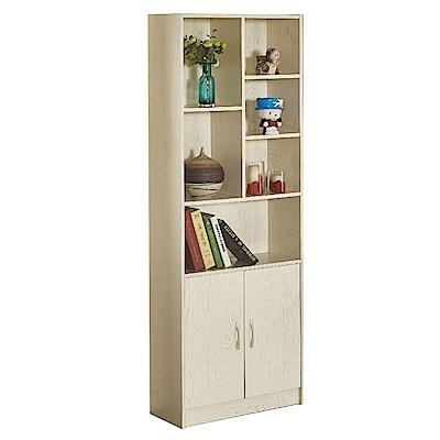 文創集 查爾斯時尚2.1尺木紋二門書櫃/收納櫃-63x30x180cm免組