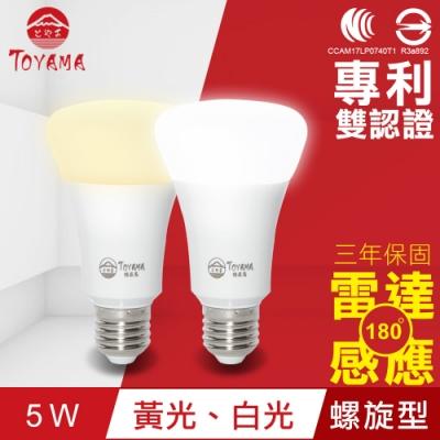TOYAMA特亞馬 LED雷達感應燈 5W E27螺旋型 x4件