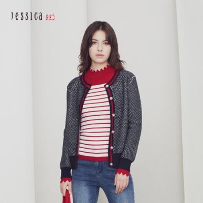 JESSICA RED - 深藍色撞色交織螺紋口長袖針織開衫