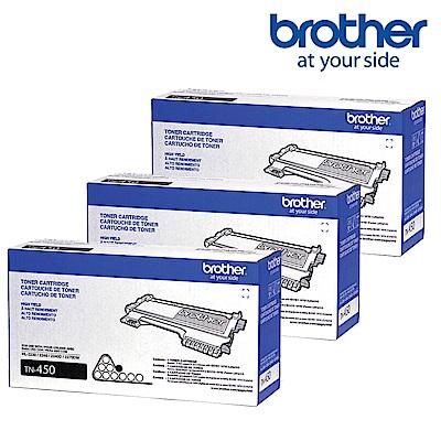 ★3入超值組★Brother TN-450 原廠高容量黑色碳粉匣