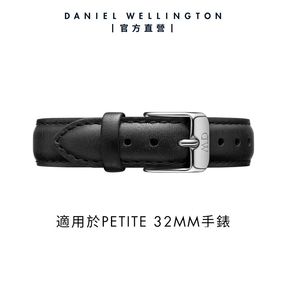 【Daniel Wellington】Petite Sheffield 14mm爵士黑真皮錶帶-銀 DW錶帶