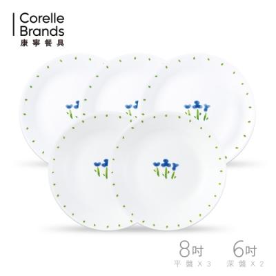[任選均一價] 美國康寧 微笑三色堇餐盤5件組/透明餐盤碗7件組/瓶中樹餐盤碗3件組(時時樂)