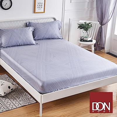 DON復刻灰調 加大親膚極潤天絲床包枕套三件組