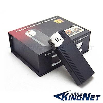 監視器攝影機 KINGNET 微型針孔攝影機 偽裝打火機造型 HD 1080P 密錄器
