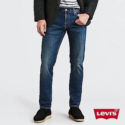Levis 男款 511 低腰修身窄管牛仔長褲 復古藍