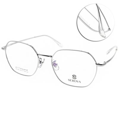 SEROVA眼鏡 韓風多邊造型款/銀 #SC182 C2