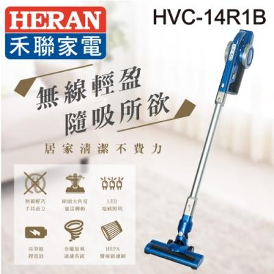 HERAN禾聯 槍型無線手持吸塵器 HVC-14R1B