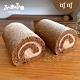 FuaFua Chiffon 可可 FuaFua卷-Chocolate product thumbnail 1