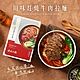老媽拌麵 川味紅燒牛肉拉麵(1份入/盒) product thumbnail 2