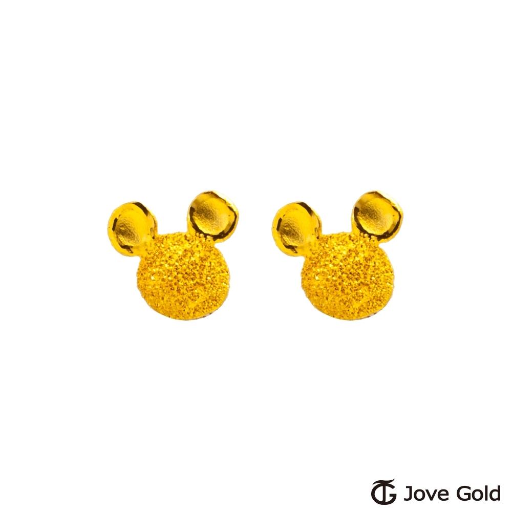 Jove Gold 漾金飾 可愛米奇黃金耳環