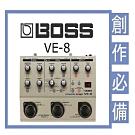 BOSS VE-8 Acoustic Singer 人聲 / 木吉他 / 效果器