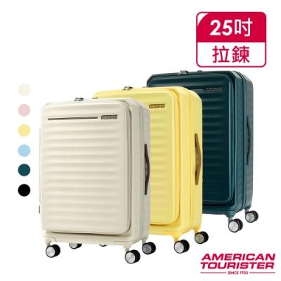 AT美國旅行者 25吋Frontec 1/9可擴充防盜避震飛機輪PC硬殼行李箱(多色可選)