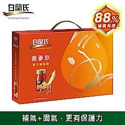 白蘭氏 養蔘飲禮盒
