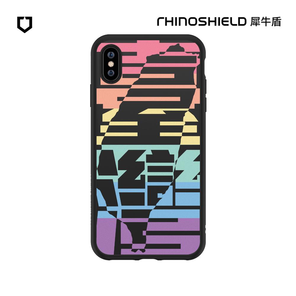 犀牛盾SolidSuit獨家設計防摔背蓋手機殼-彩虹台灣