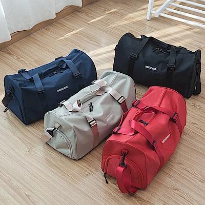 E.City_韓版可肩背旅行拉桿袋運動萬用袋