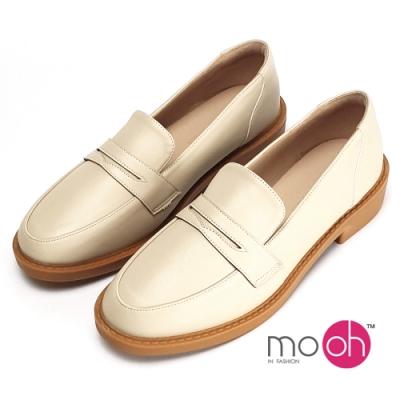 mo.oh 經典舒適小皮鞋低跟樂福鞋-杏裸色