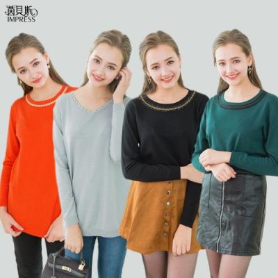 CorpoX & Impress 女款造型領針織衫-4件組