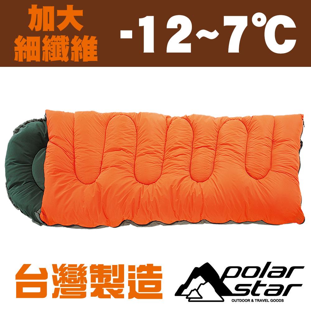 PolarStar 加大型纖維睡袋 P16730 橘