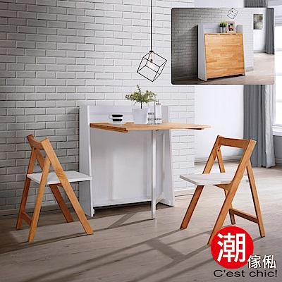 C est Chic_晴旅時光木質蝴蝶餐桌椅(一桌二椅)免安裝