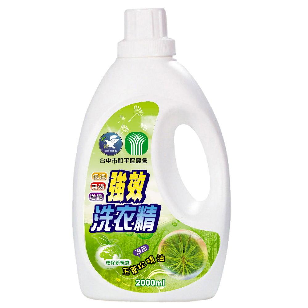 台中市和平區農會 五葉松洗衣精2000mlx8瓶