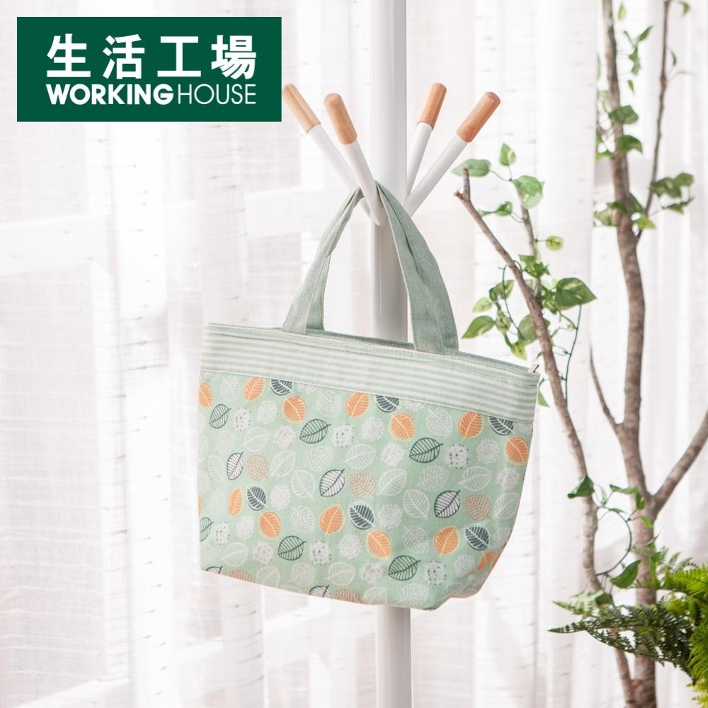 【開學特賣-生活工場】蔓蔓葉舞保溫便當袋