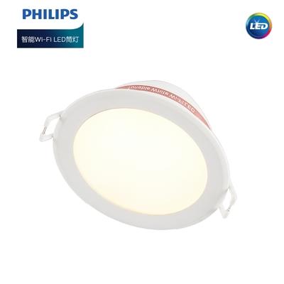 PHILIPS 飛利浦照明 WiZ 可調色溫嵌燈 (PW003)