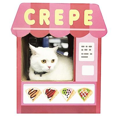 寵喵樂 美食街 可麗餅造型貓抓板 SY-473
